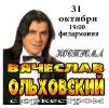kostroma_1